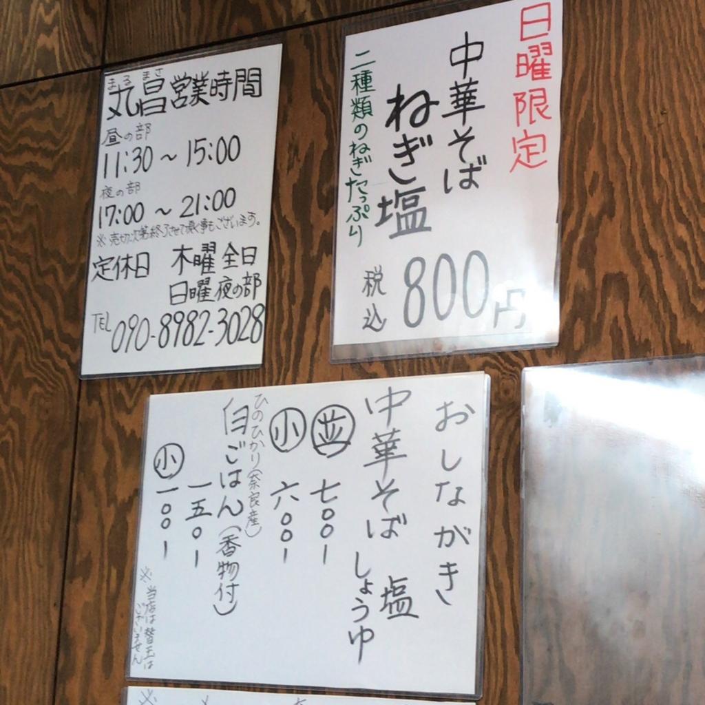 f:id:katsuyuki146:20170319123002j:plain
