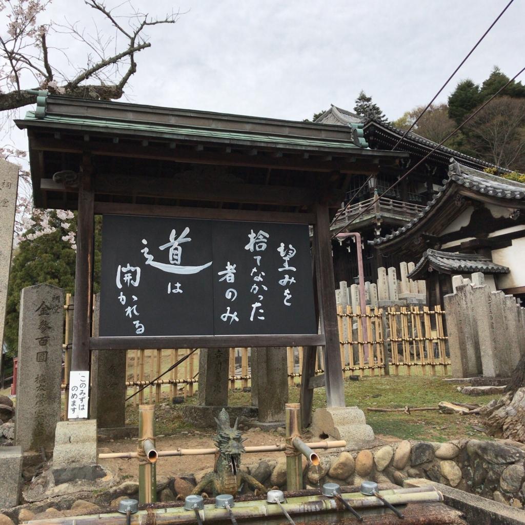 f:id:katsuyuki146:20170406152558j:plain