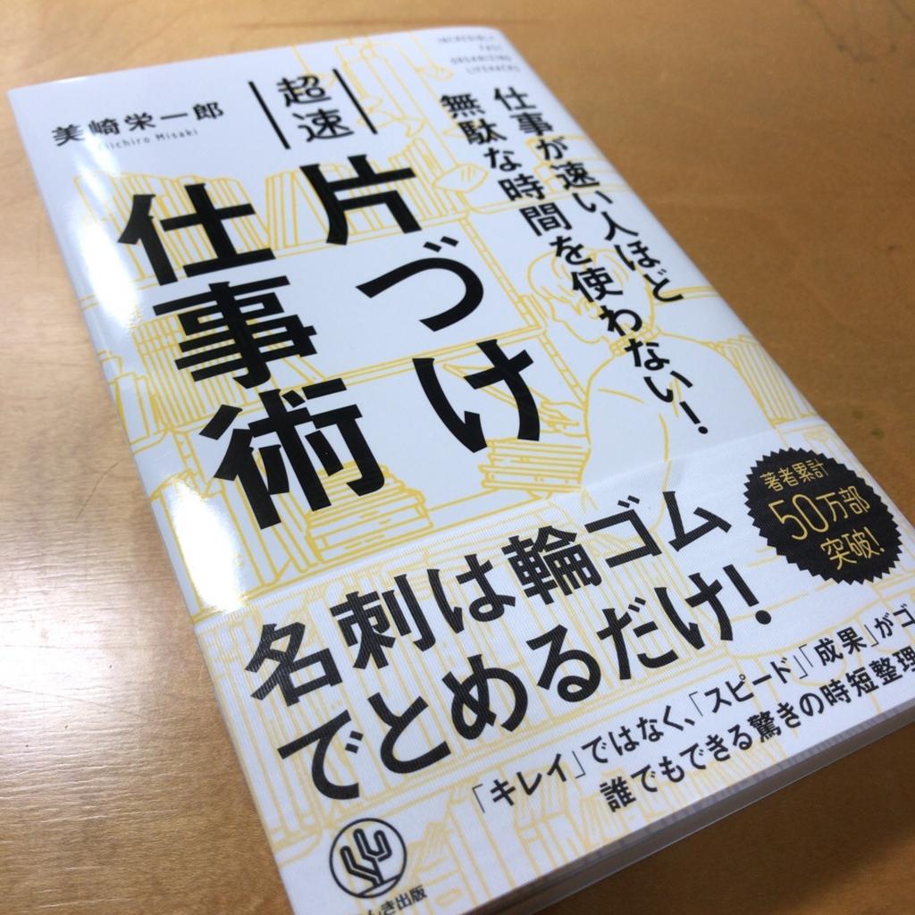 f:id:katsuyuki146:20170501225317j:plain