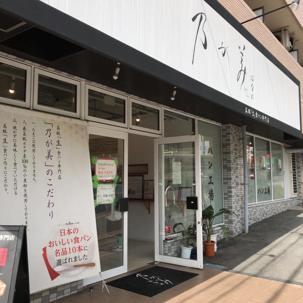f:id:katsuyuki146:20170502143440j:plain