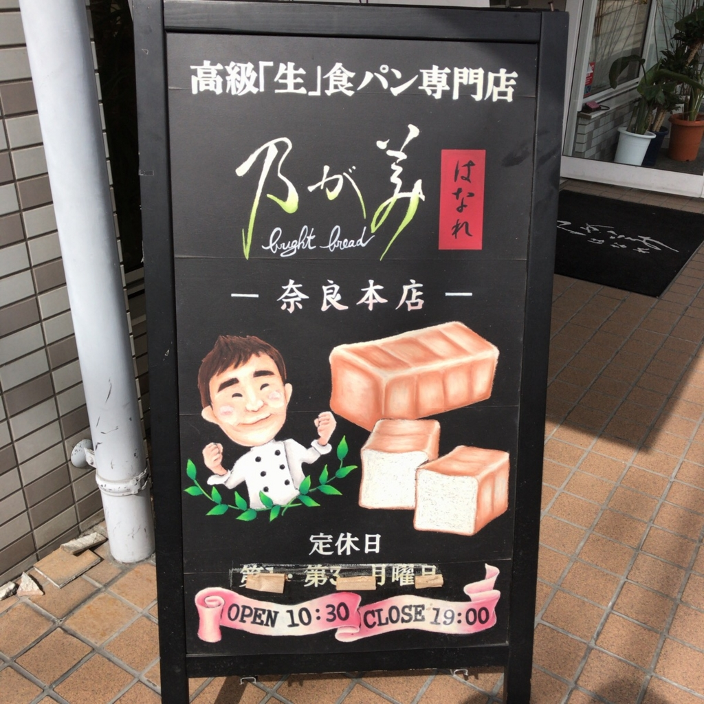 f:id:katsuyuki146:20170502143446j:plain