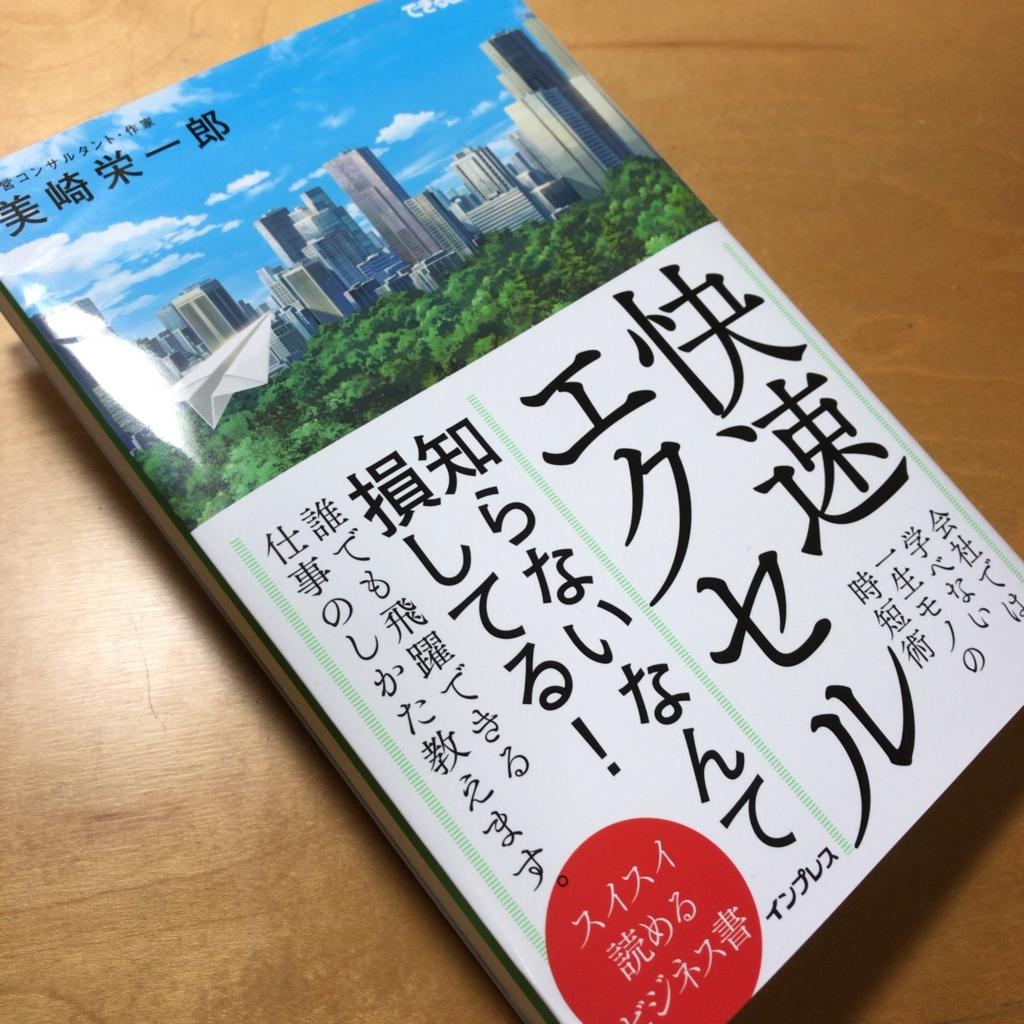 f:id:katsuyuki146:20170504230213j:plain