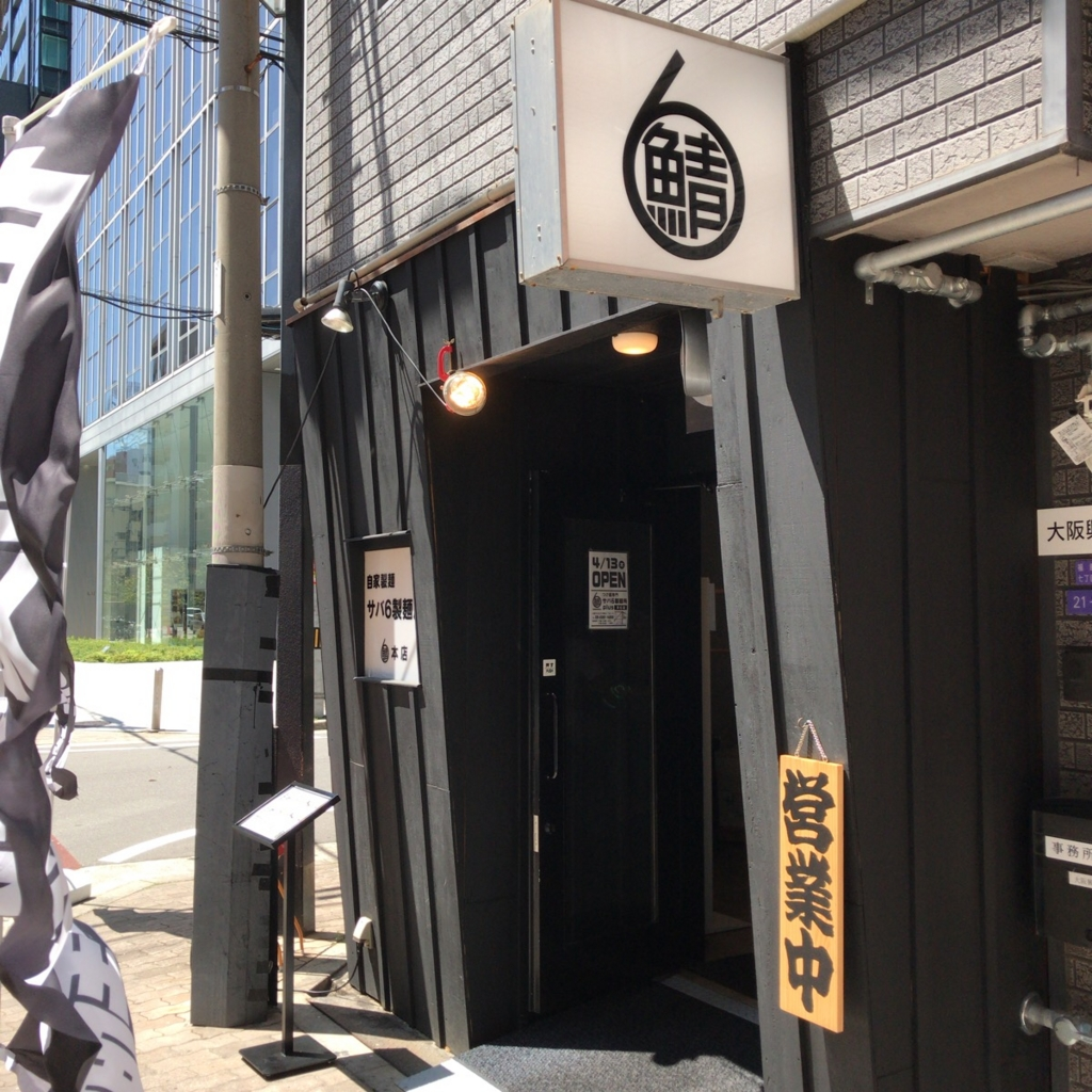 f:id:katsuyuki146:20170505131000j:plain