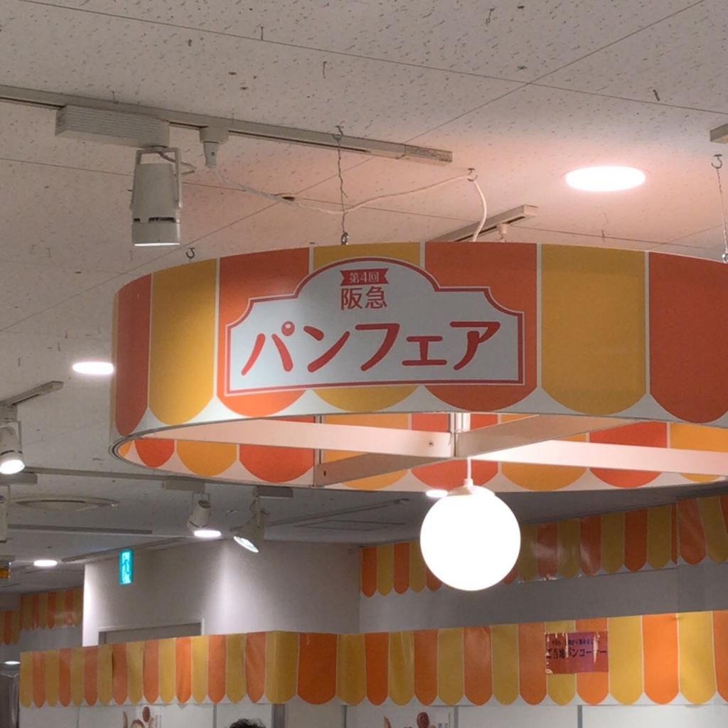 f:id:katsuyuki146:20170505141239j:plain