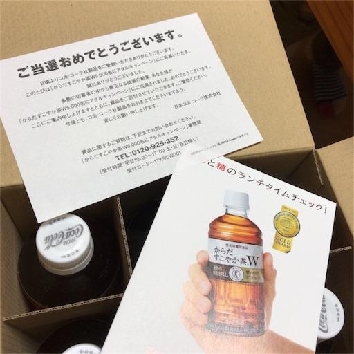 f:id:katsuyuki146:20170510222506j:image