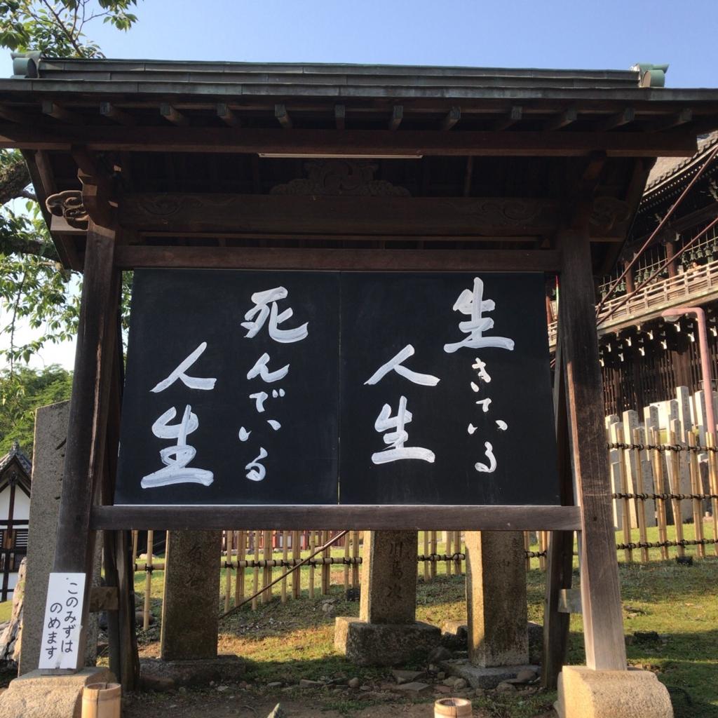 f:id:katsuyuki146:20170520170549j:plain