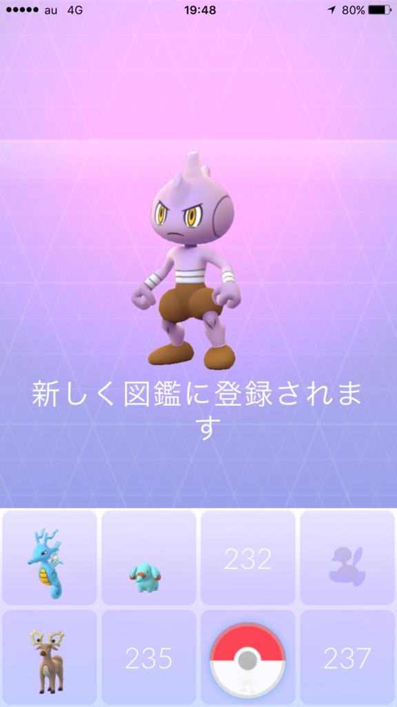 f:id:katsuyuki146:20170520232201p:plain