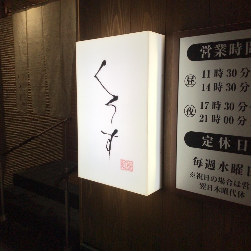 f:id:katsuyuki146:20170605194942j:plain
