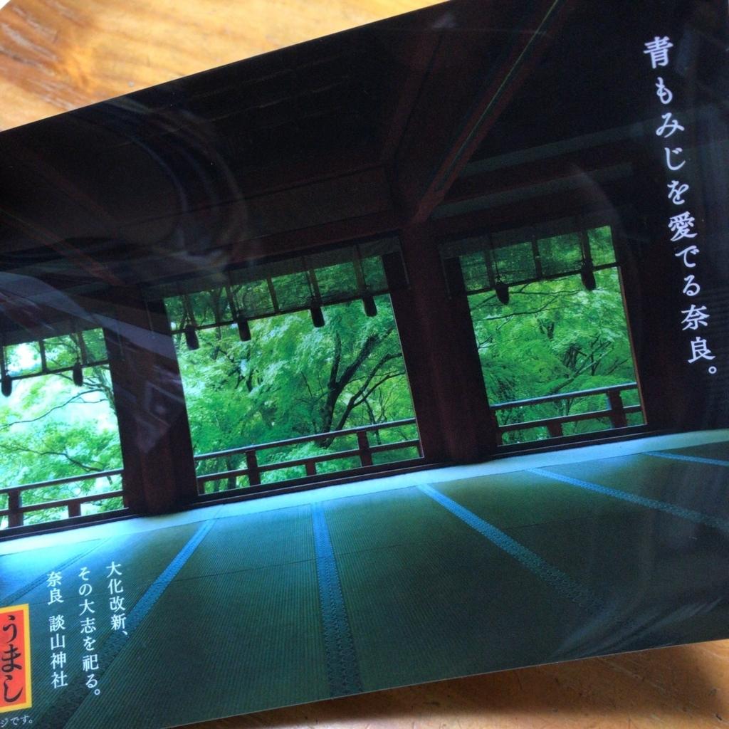 f:id:katsuyuki146:20170605214132j:plain