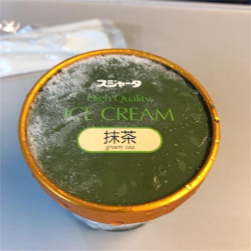 f:id:katsuyuki146:20170608172850j:image