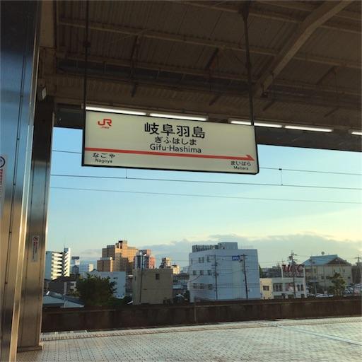 f:id:katsuyuki146:20170608183030j:image
