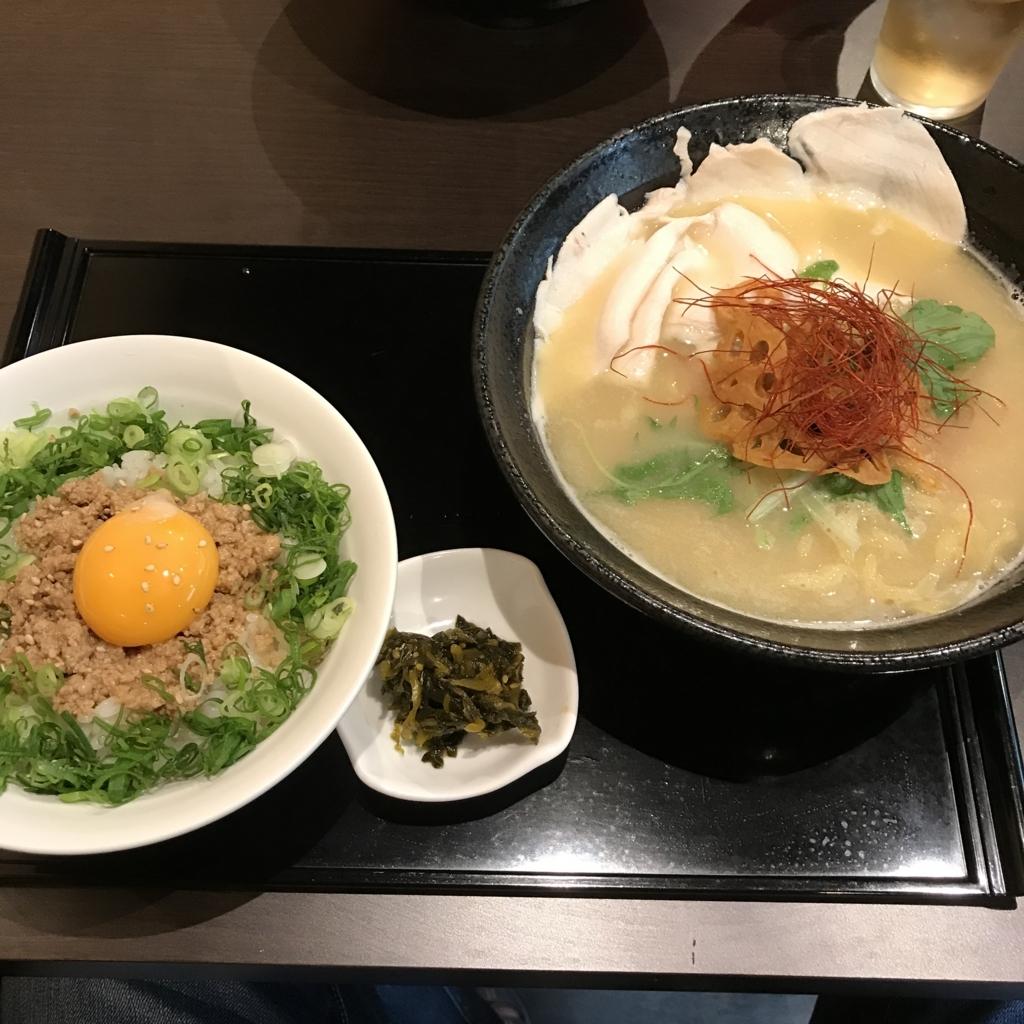 f:id:katsuyuki146:20170619190930j:plain