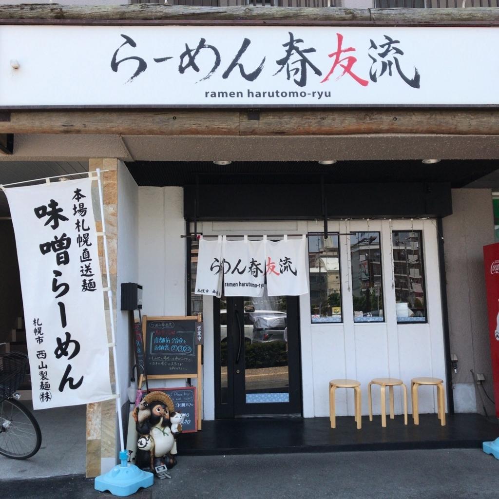 f:id:katsuyuki146:20170623115412j:plain