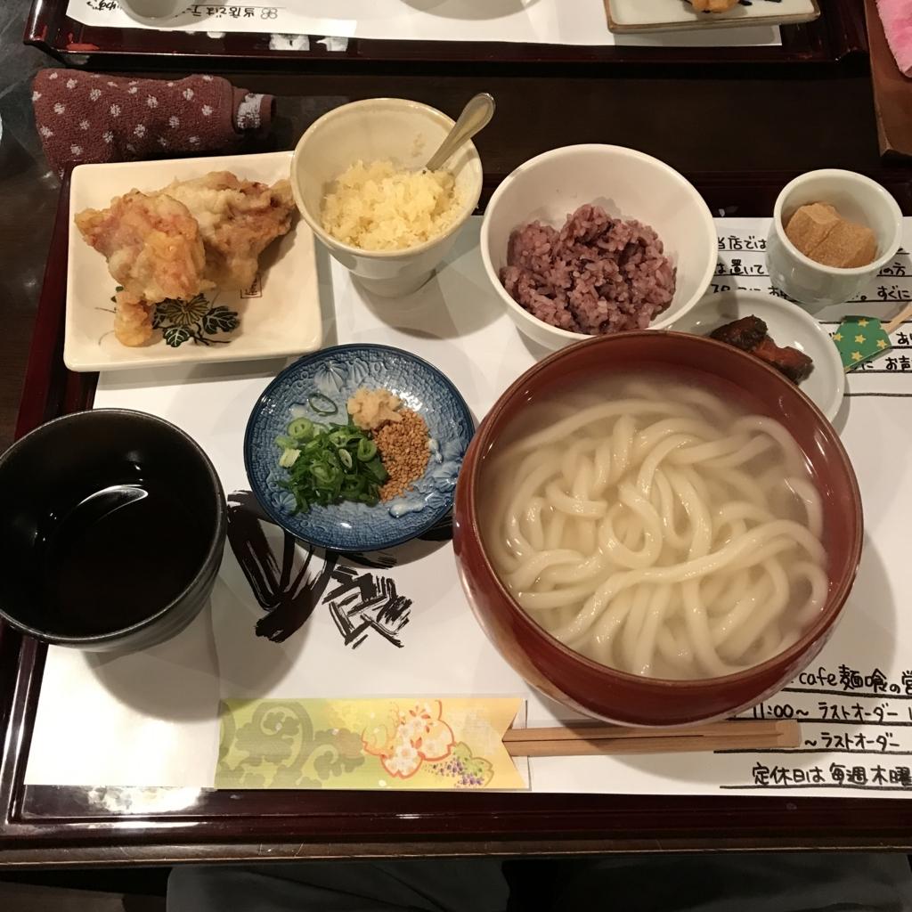 f:id:katsuyuki146:20170625190358j:plain