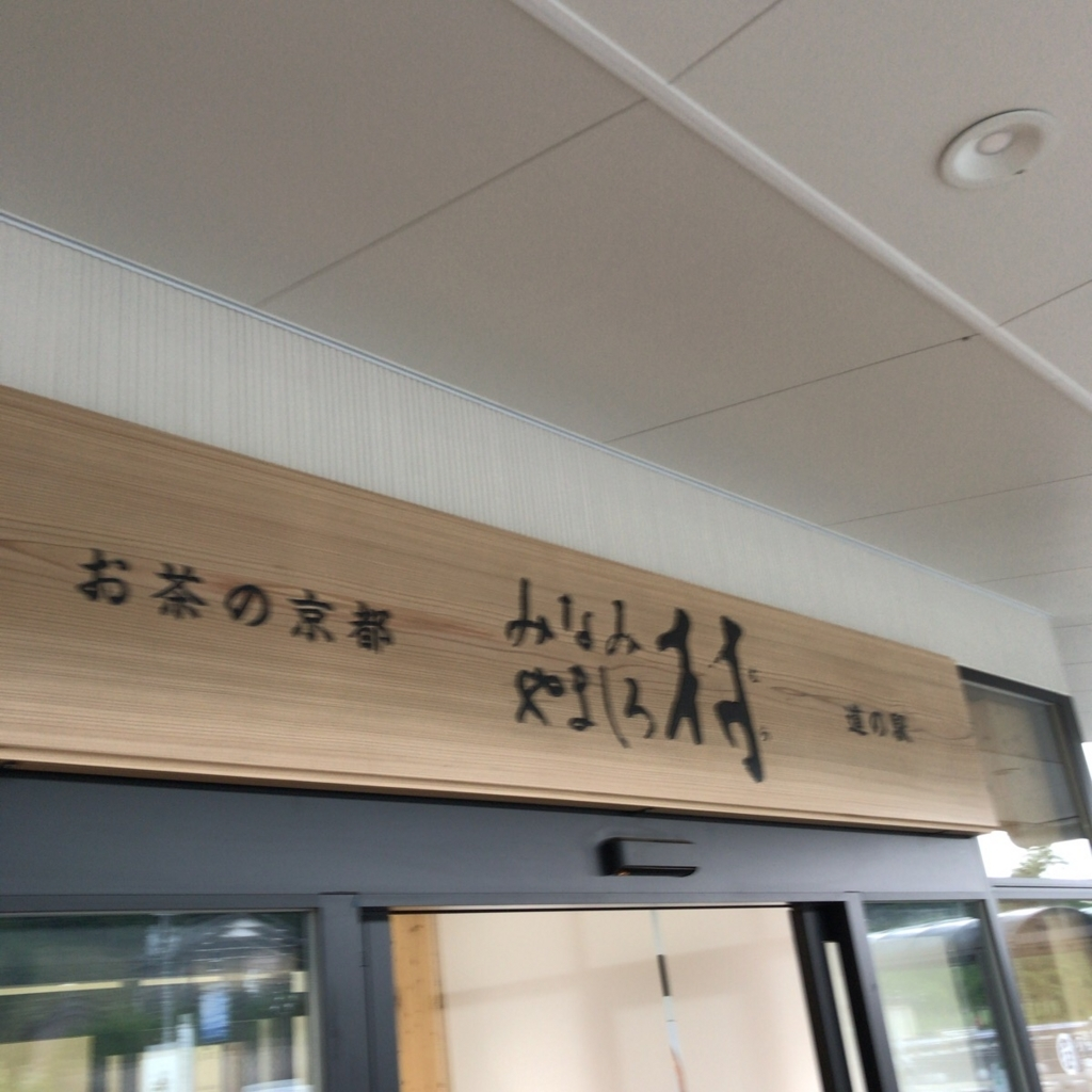 f:id:katsuyuki146:20170710152514j:plain
