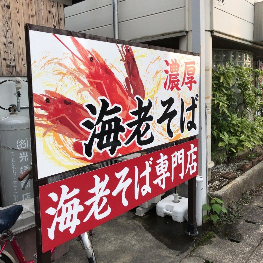 f:id:katsuyuki146:20170710181529j:plain
