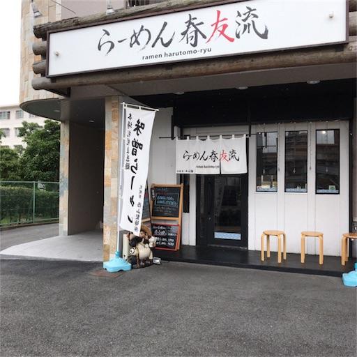 f:id:katsuyuki146:20170714224244j:image