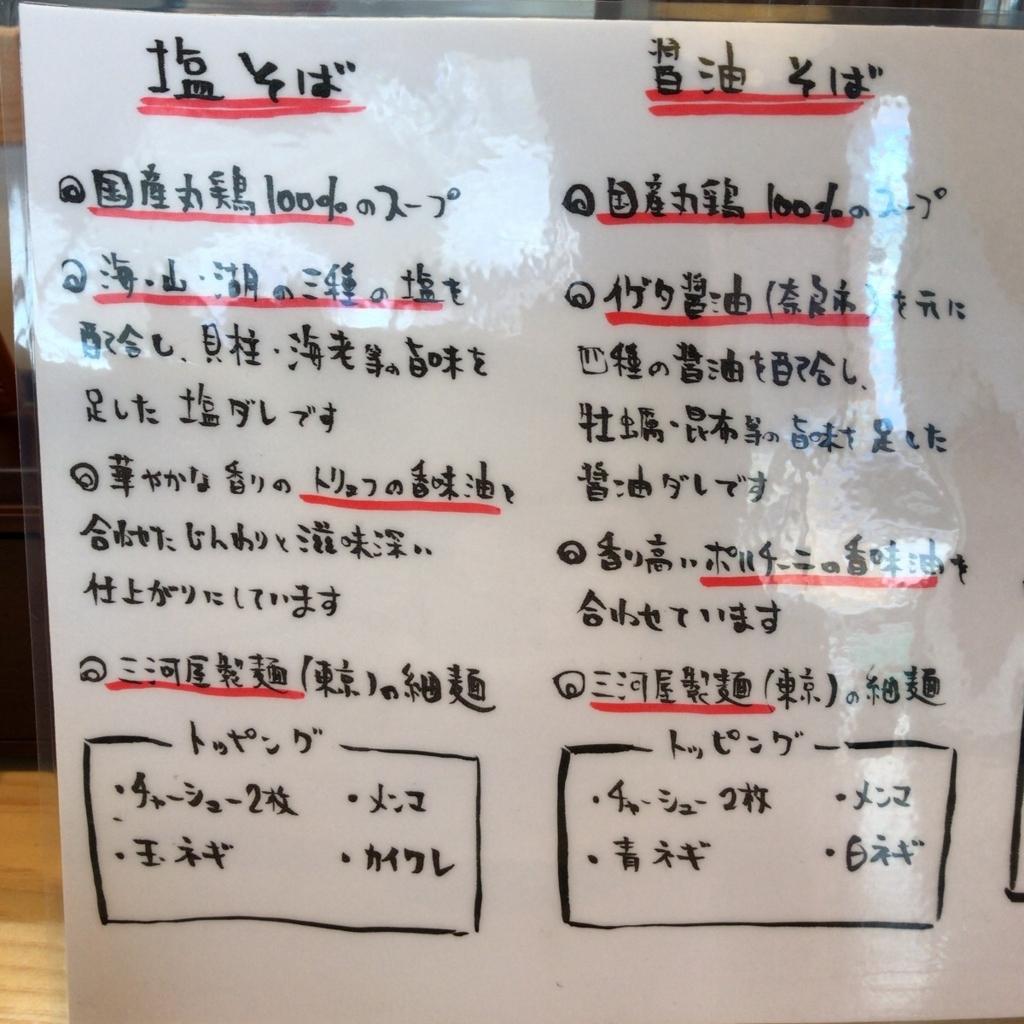 f:id:katsuyuki146:20170728120335j:plain