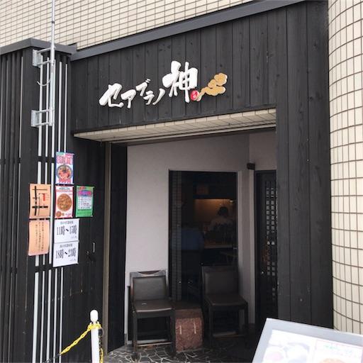 f:id:katsuyuki146:20170804212915j:image