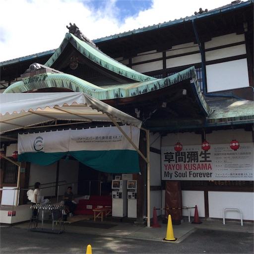 f:id:katsuyuki146:20170805222227j:image