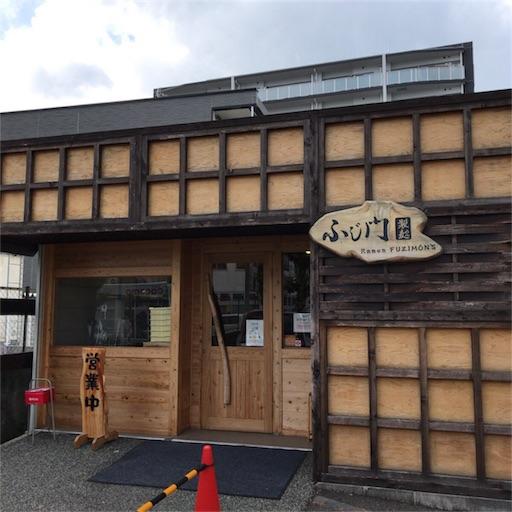 f:id:katsuyuki146:20170810231044j:image