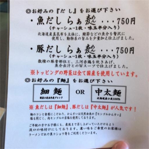 f:id:katsuyuki146:20170810231400j:image
