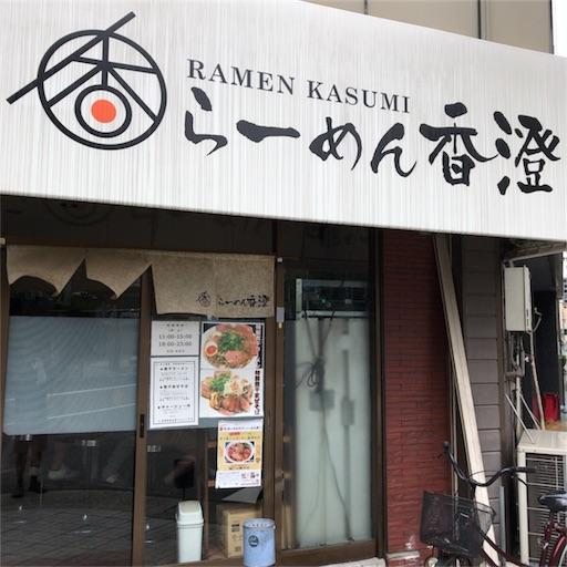 f:id:katsuyuki146:20170814205318j:image