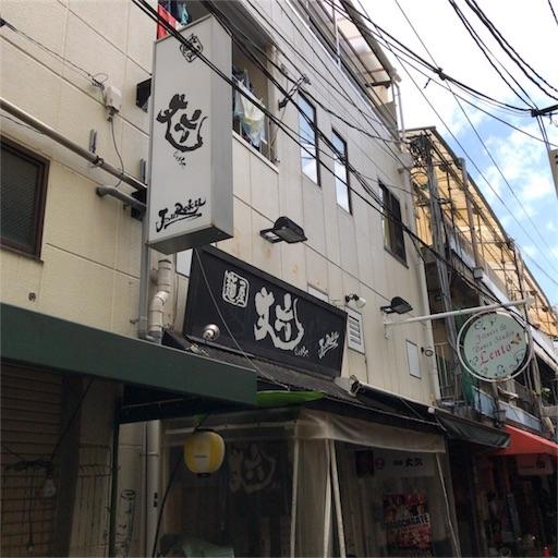 f:id:katsuyuki146:20170818205514j:image