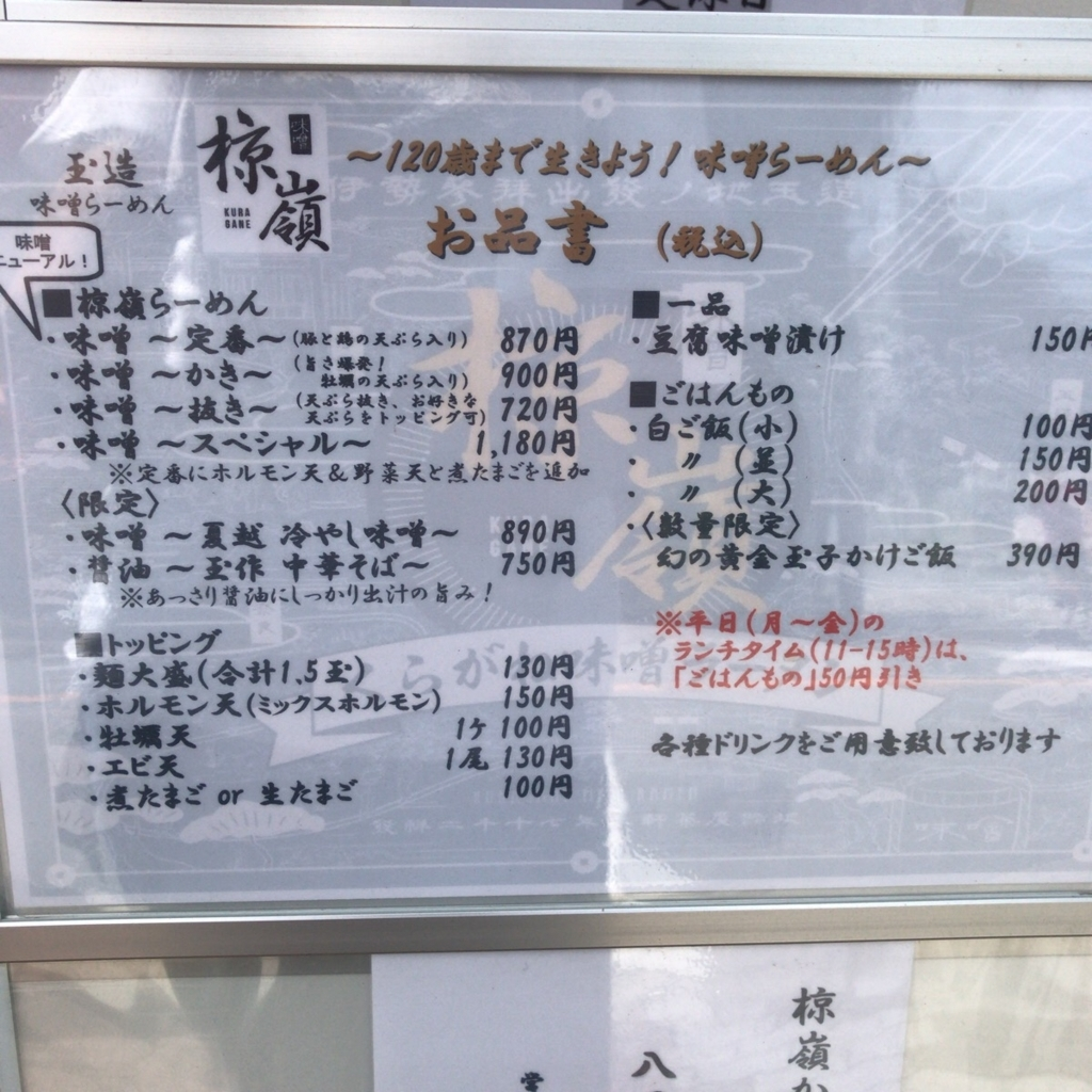 f:id:katsuyuki146:20170902120828j:plain