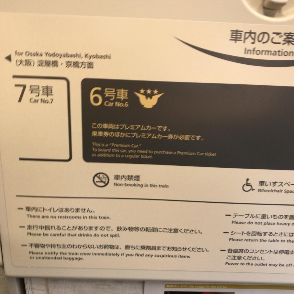f:id:katsuyuki146:20170902143424j:plain
