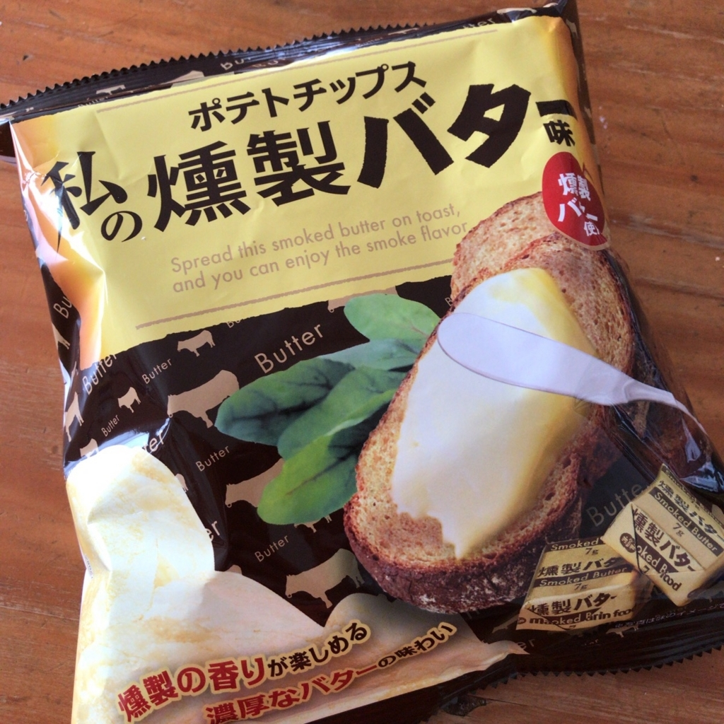 f:id:katsuyuki146:20170904120445j:plain