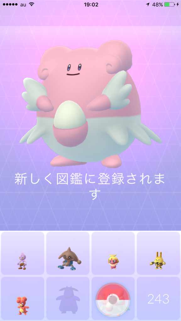 f:id:katsuyuki146:20170904215941p:plain