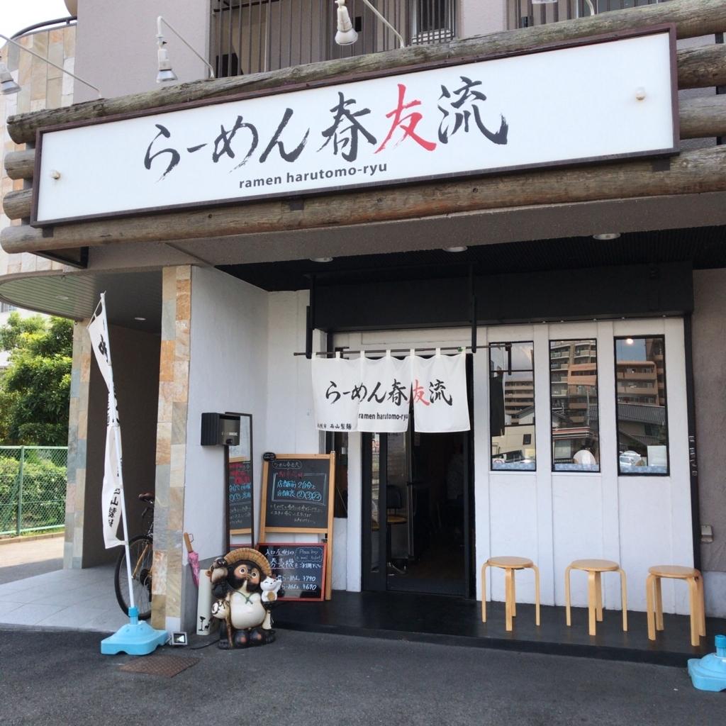 f:id:katsuyuki146:20170909124935j:plain