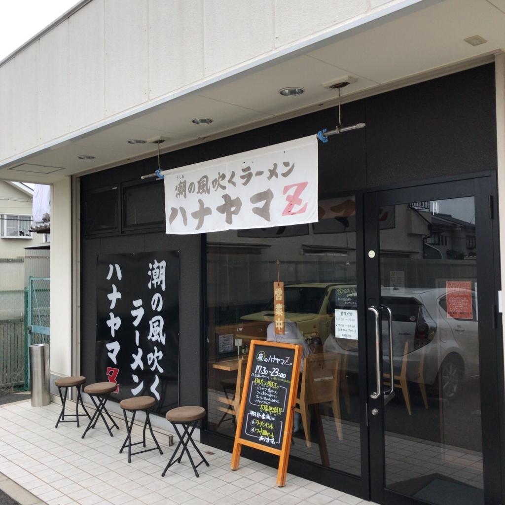 f:id:katsuyuki146:20170924135213j:plain