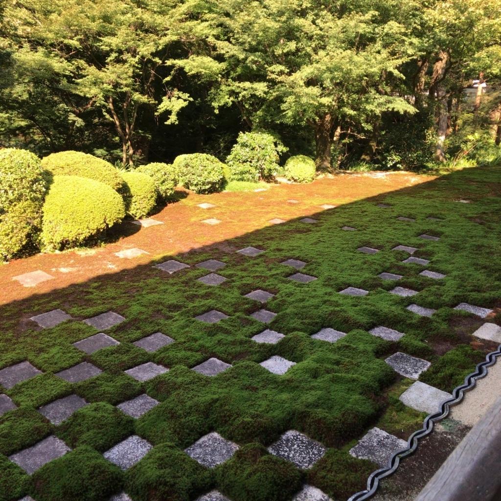 f:id:katsuyuki146:20170930144502j:plain