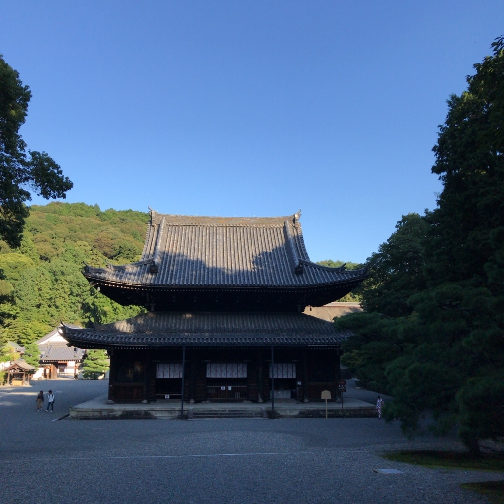 f:id:katsuyuki146:20170930160832j:plain