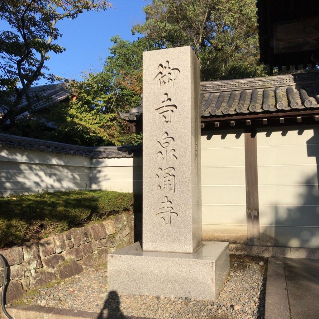f:id:katsuyuki146:20170930161810j:plain
