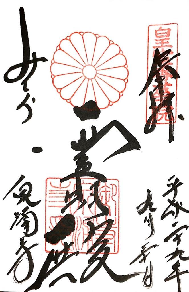 f:id:katsuyuki146:20170930224857j:plain