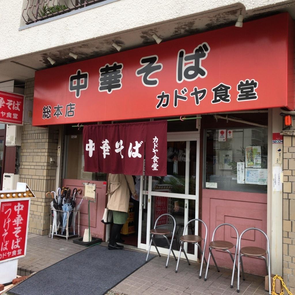 f:id:katsuyuki146:20171019125253j:plain