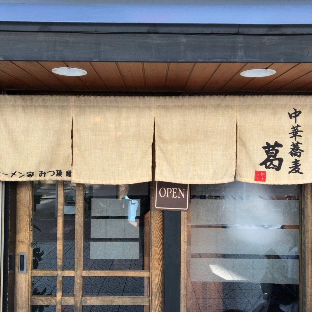 f:id:katsuyuki146:20171026123454j:plain