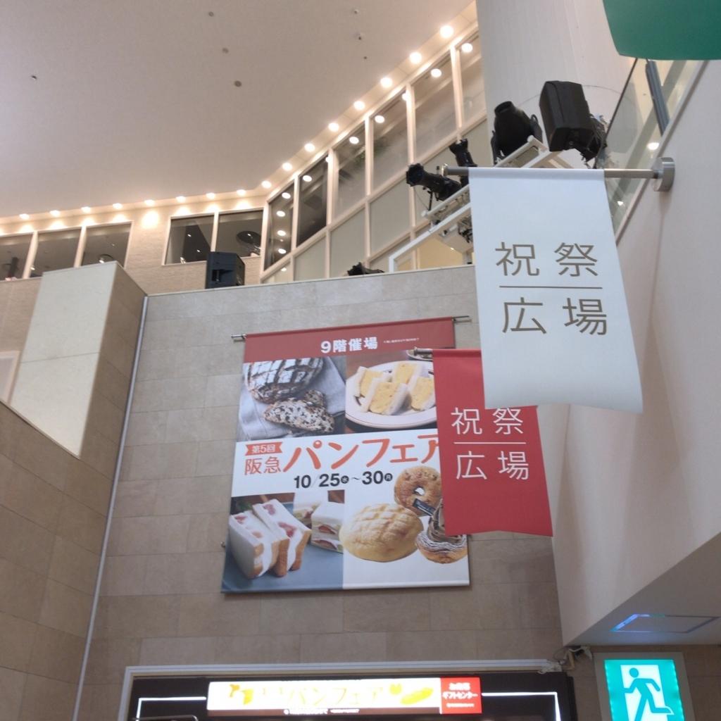 f:id:katsuyuki146:20171026140150j:plain