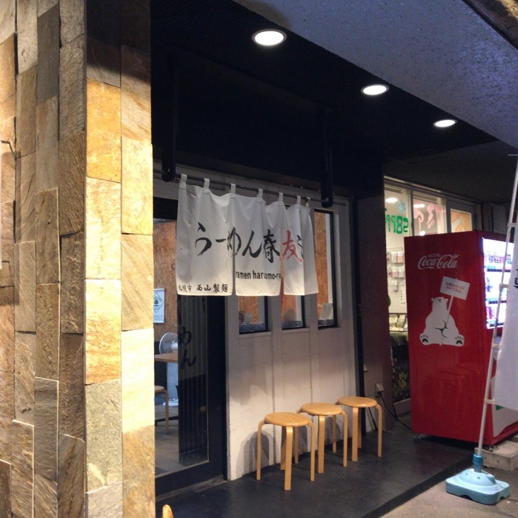 f:id:katsuyuki146:20171125174743j:plain