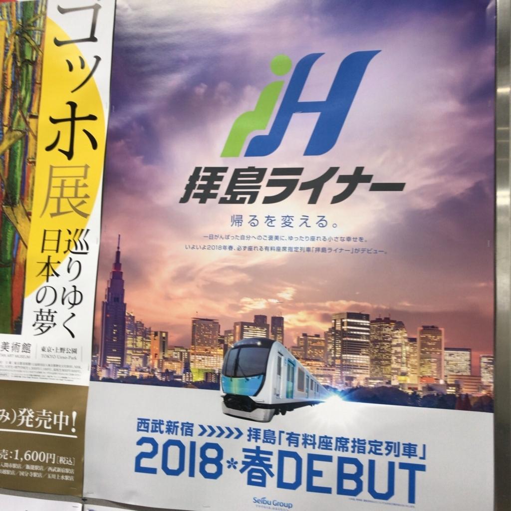 f:id:katsuyuki146:20171211105939j:plain