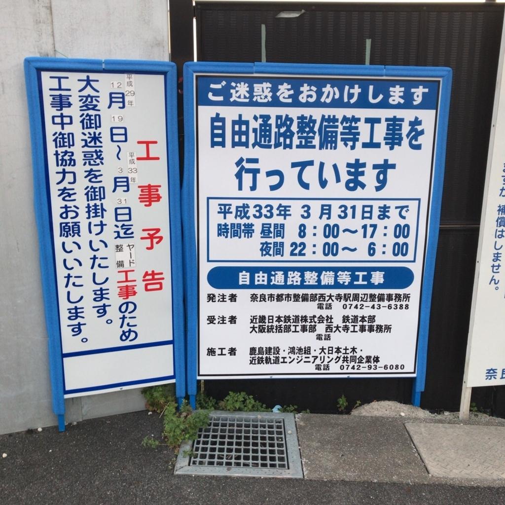 f:id:katsuyuki146:20171215163814j:plain