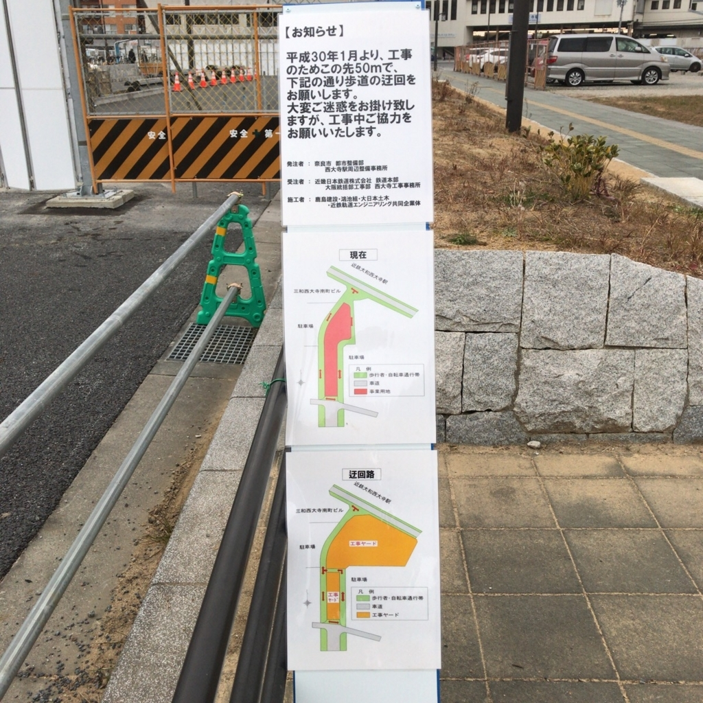 f:id:katsuyuki146:20171224151528j:plain