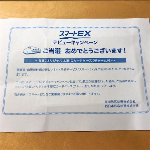 f:id:katsuyuki146:20180101080718j:image