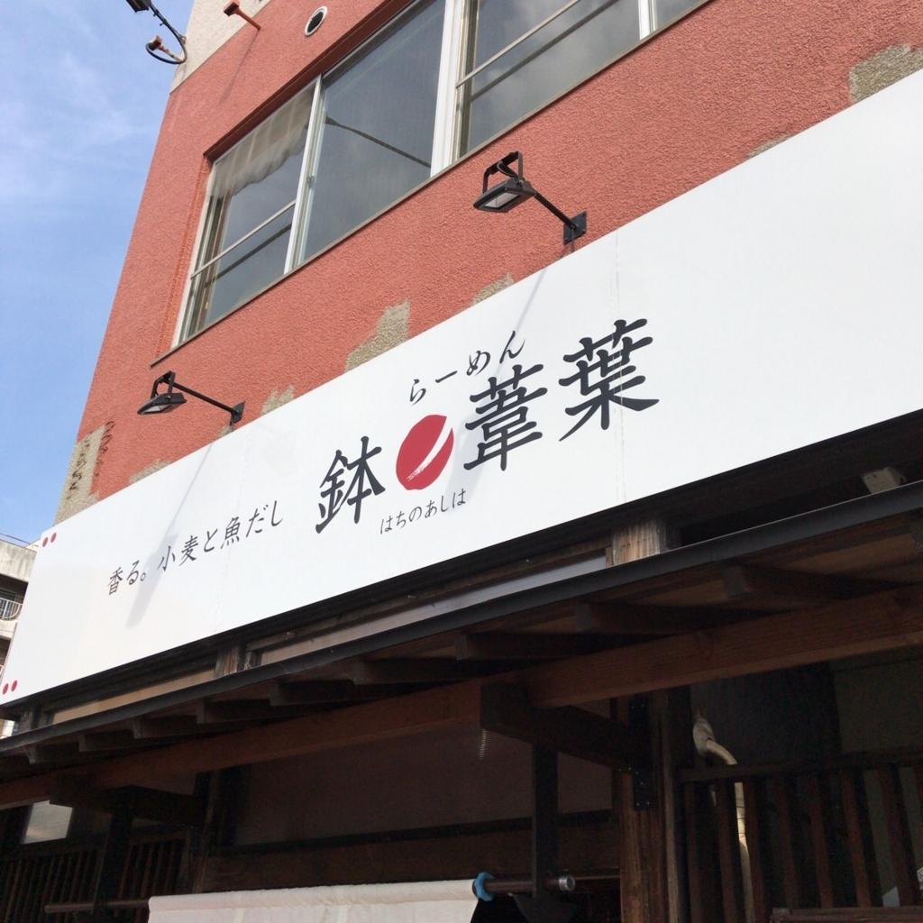 f:id:katsuyuki146:20180318110101j:plain