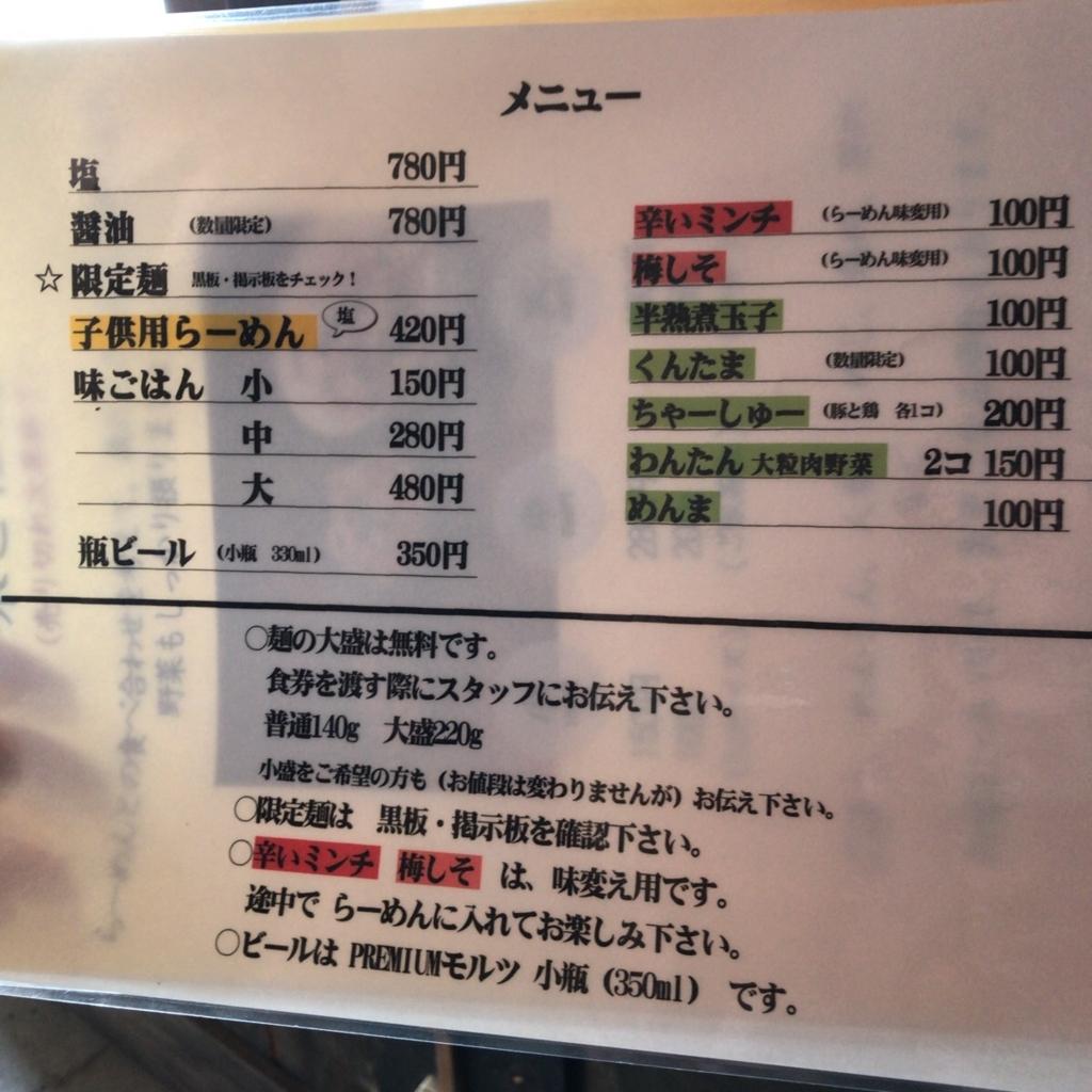 f:id:katsuyuki146:20180318110454j:plain