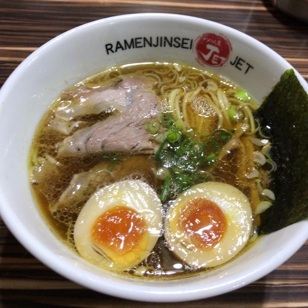 f:id:katsuyuki146:20180406131258j:plain