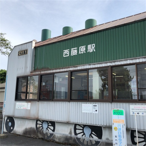 f:id:katsuyuki146:20180621220921j:image